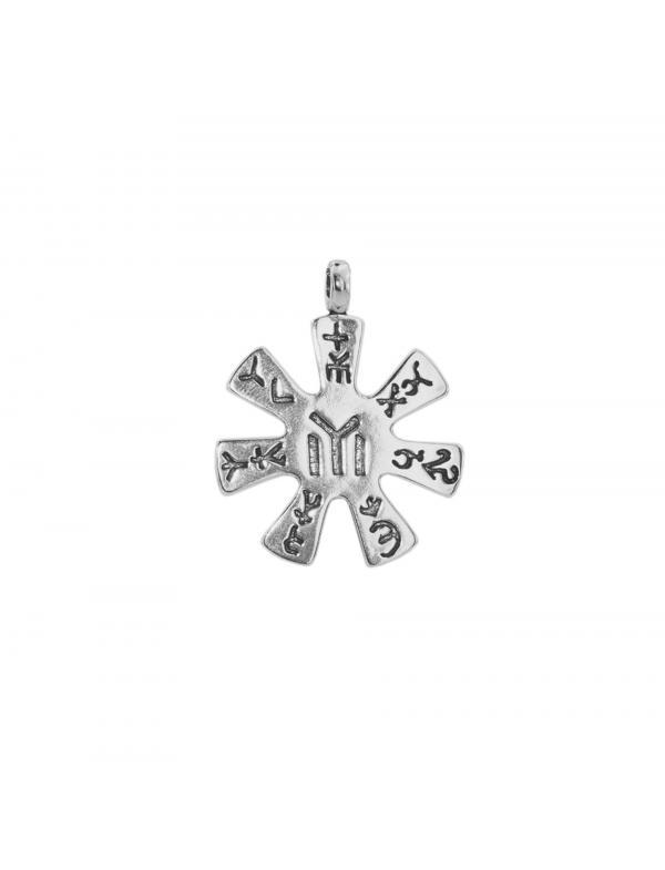 Сребърен медальон Розетата от Плиска